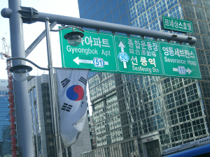 Cheap flights to Seoul from Riga starting from 473 Eur for return flight