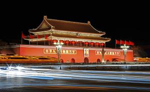 Cheap flights from Helsinki to Beijing from €349